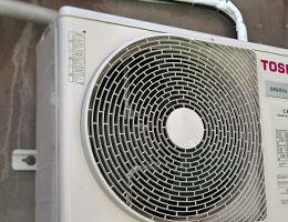 Pompe à chaleur et climatisation réversible pas cher Ecully