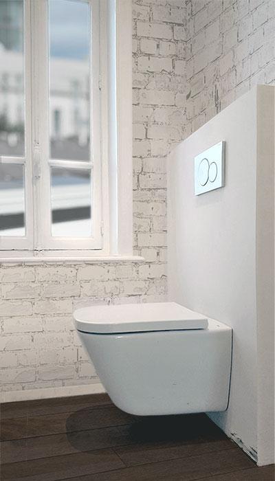 WC suspendu installé dans un appartement de Lyon